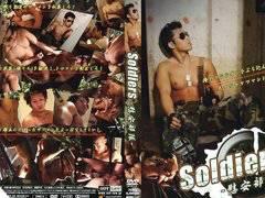 慰安部隊 Hot  Japanese Soldiers