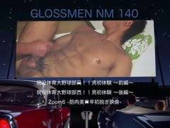[Japan athletes] GLOSSMEN NM140 (no mask)