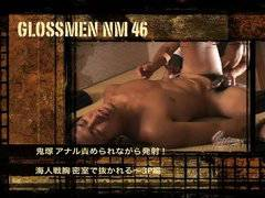 [Japan athletes] GLOSSMEN NM46 (no mask)