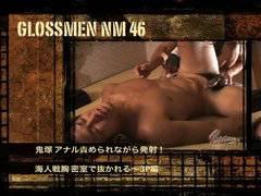 [Japan athletes] GLOSSMEN NM46 (no mask)