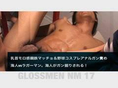 [Japan athletes] GLOSSMEN NM17 (no mask)
