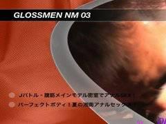 [Japan athletes] GLOSSMEN NM03 (no mask)