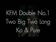 KFM Double NO.1 Koh Peerawich