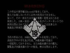 [acceed] Ikuze08